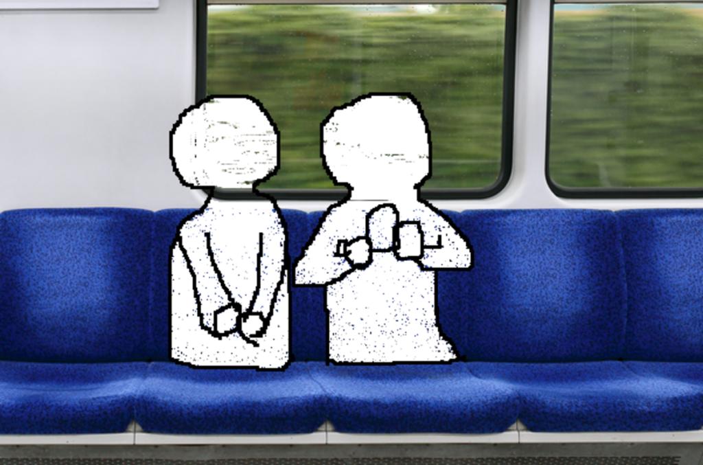 電車の座席で肘を張って座っている人