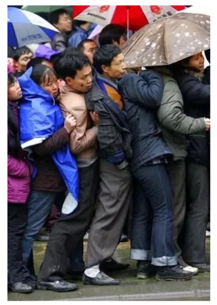 中国の並び方