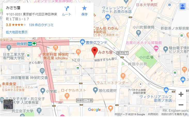 神保町 みさち屋地図