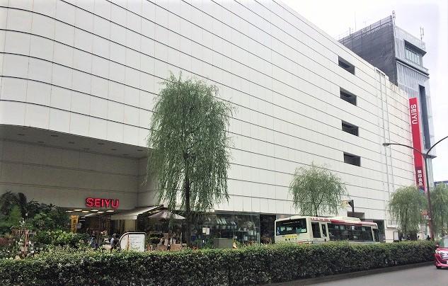 西友吉祥寺店