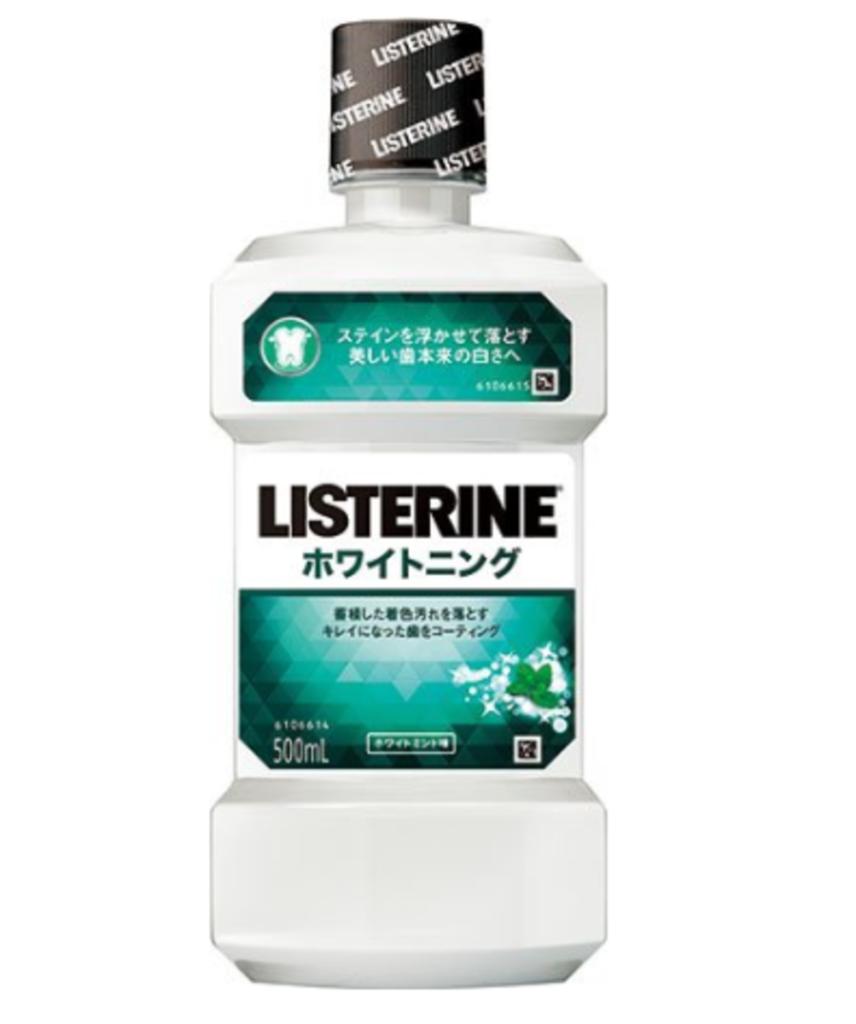 リステリン ホワイトニング