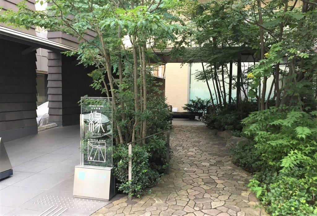 庭のホテル東京 外観