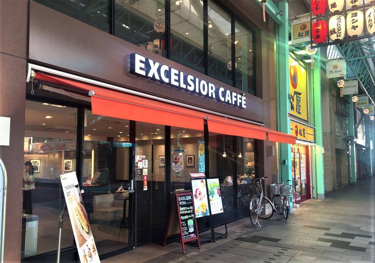 「エクセルシオールカフェ 吉祥寺サンロード店」は駅近で電源コンセントあり。広々ス