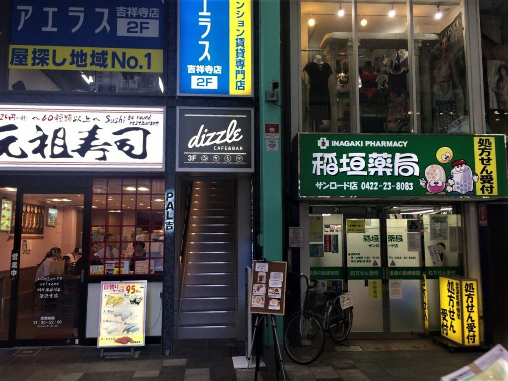 「Cafe&Bar dizzle」はサンロードの元祖寿司の隣のビルの3Fにあります