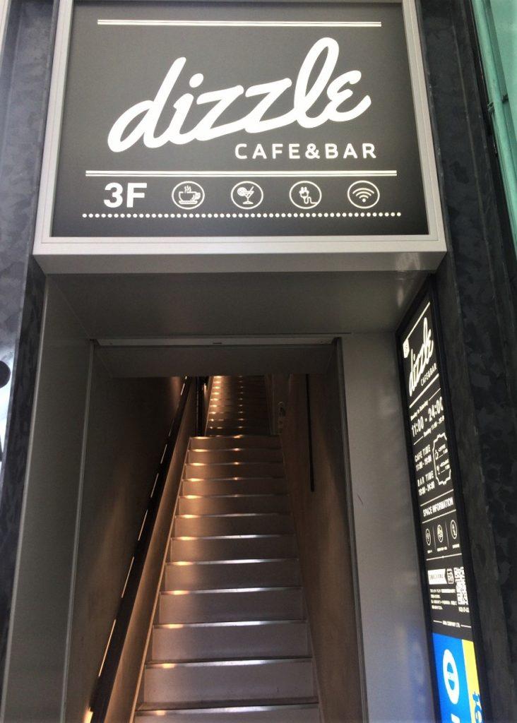 Cafe&Bar dizzle はこの階段を上がって3階にあります