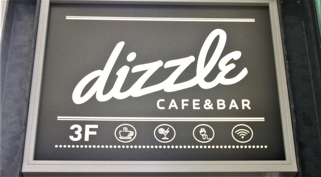 吉祥寺の「Cafe&Bar dizzle」はWi-fi無制限、全席電源完備でノマドワーカーにおすすめ