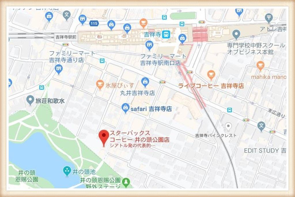 スターバックスコーヒー-井の頭公園店-地図