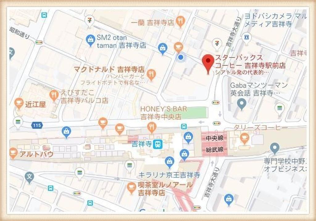 スターバックスコーヒー 吉祥寺駅前店 地図