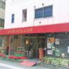 サクラホテル神保町の外観 sakura hotel jimbocyo