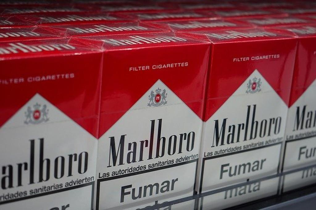 タバコが200円程度
